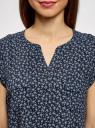 Блузка из принтованной вискозы с двумя карманами oodji #SECTION_NAME# (синий), 21412132-2/24681/7935E - вид 4