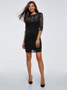 Трикотажное платье oodji для женщины (черный), 24011006/22472/2900N