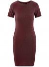 Платье в рубчик oodji #SECTION_NAME# (красный), 14011031/47349/4923N