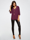 Блузка прямого силуэта с украшением oodji #SECTION_NAME# (фиолетовый), 21404021/43281/8800N - вид 6