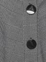 Юбка миди с асимметричным низом oodji для женщины (серый), 11600447-1/48496/2529C