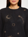 Джемпер вязаный с вышивкой бисером oodji #SECTION_NAME# (черный), 63807353/47104/2994P - вид 4