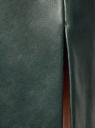 Юбка-карандаш из искусственной кожи oodji для женщины (зеленый), 28H01002B/45059/6C00N