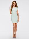 Платье из фактурной ткани с вырезом-лодочкой oodji #SECTION_NAME# (зеленый), 14001117-11B/45211/6500N - вид 2