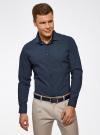 Рубашка хлопковая в мелкую графику oodji #SECTION_NAME# (синий), 3L110269M/44425N/7975G - вид 2