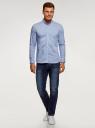 Рубашка extra slim в мелкую клетку oodji для мужчины (синий), 3B140003M/39767N/7012C