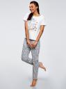 Пижама хлопковая с брюками oodji для женщины (разноцветный), 56002200-5/46154/1020P