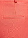 Брюки из фактурной ткани с ремнем oodji для женщины (красный), 21714019-3/46742/4300N