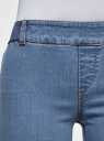 Джинсы-легинсы с эластичными вставками на поясе oodji для женщины (синий), 12104045-2B/45877/7500W