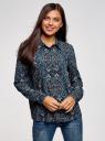 Блузка вискозная прямого силуэта oodji #SECTION_NAME# (синий), 11411098-3/24681/7919E - вид 2