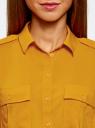 Блузка базовая из вискозы с нагрудными карманами oodji #SECTION_NAME# (желтый), 11411127B/26346/5200N - вид 4