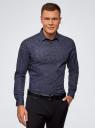 "Рубашка хлопковая с принтом ""пейсли"" oodji #SECTION_NAME# (синий), 3L110333M/19370N/7974E - вид 2"