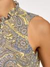 Блузка свободного силуэта без рукавов oodji #SECTION_NAME# (желтый), 14901420/36215/5274E - вид 5
