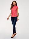 Рубашка с воротником-стойкой и коротким рукавом реглан oodji #SECTION_NAME# (розовый), 13K03006B/26357/4D10Q - вид 6