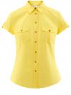Рубашка базовая с коротким рукавом oodji #SECTION_NAME# (желтый), 11402084-5B/45510/5200N