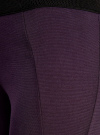 Легинсы с широким поясом-резинкой oodji #SECTION_NAME# (фиолетовый), 28701001/37854/8800N - вид 5