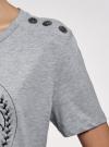 Футболка прямого силуэта с декоративными пуговицами oodji #SECTION_NAME# (серый), 14701092/46154/2029Z - вид 5