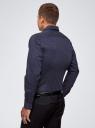 Рубашка приталенная в горошек oodji #SECTION_NAME# (синий), 3B110016M/19370N/7901D - вид 3