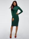 Платье трикотажное с воротником-стойкой oodji для женщины (зеленый), 14011035-2B/48037/6900N