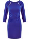 Платье с декоративными молниями принтованное oodji #SECTION_NAME# (синий), 24007024/43121/7500N