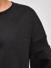 Свитшот хлопковый со спущенным плечом oodji #SECTION_NAME# (черный), 14808037/48881/2900P - вид 5