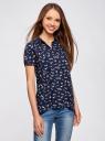 Блузка из вискозы с нагрудными карманами oodji #SECTION_NAME# (синий), 11400391-3B/24681/7912Q - вид 2