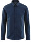 Рубашка хлопковая в мелкую графику oodji #SECTION_NAME# (синий), 3L110269M/44425N/7975G