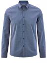 Рубашка хлопковая приталенная oodji #SECTION_NAME# (синий), 3L110306M/19370N/7579G