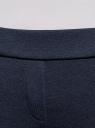 Брюки обтягивающие с декоративными молниями oodji для женщины (синий), 28600031-1/38261/7900N