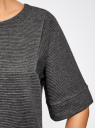 Платье в рубчик свободного кроя oodji для женщины (серый), 14008017/45987/2500M