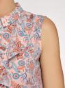 Топ из струящейся ткани с жабо oodji для женщины (разноцветный), 24911001B/36215/336DE