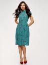 Платье миди с расклешенной юбкой oodji #SECTION_NAME# (бирюзовый), 11913026/36215/7347F - вид 2