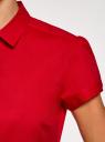 Рубашка хлопковая с коротким рукавом oodji #SECTION_NAME# (красный), 13K01004-1B/14885/4500N - вид 5