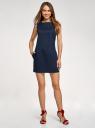 Платье без рукавов из плотного хлопка oodji для женщины (синий), 11910072-1/35618/7900N
