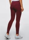 Брюки облегающие с декоративными карманами oodji для женщины (красный), 28600036/43127/4900N