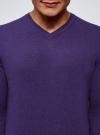 Пуловер базовый с V-образным вырезом oodji #SECTION_NAME# (фиолетовый), 4B212007M-1/34390N/8801M - вид 4