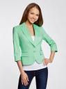 Жакет базовый с рукавом 3/4 oodji для женщины (зеленый), 21203085-2B/42307/6500N