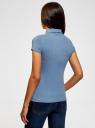 Водолазка с коротким рукавом oodji для женщины (синий), 25E02001B/18605/7500N
