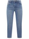 Джинсы slim с высокой посадкой oodji для женщины (синий), 12103179-1/50179/7500W