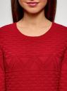 Джемпер с геометрическим узором и широкой резинкой oodji #SECTION_NAME# (красный), 63807299/31644/4500N - вид 4