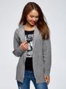 Кардиган с капюшоном без застежки oodji #SECTION_NAME# (серый), 63207187-1/45716/2029M - вид 2