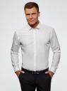 Рубашка приталенная в горошек oodji #SECTION_NAME# (белый), 3B110016M/19370N/1079D - вид 2