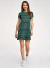 Платье свободного силуэта из фактурной ткани oodji #SECTION_NAME# (зеленый), 14000162/46155/6229E - вид 2