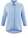 Рубашка свободного силуэта с асимметричным низом oodji #SECTION_NAME# (синий), 13K11002-1B/42785/7000N