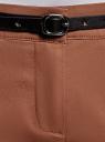 Брюки-чиносы с ремнем oodji #SECTION_NAME# (коричневый), 11706190-5B/32887/3702N - вид 4