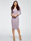 Платье облегающее с вырезом-лодочкой oodji #SECTION_NAME# (фиолетовый), 14017001-6B/47420/8000M - вид 2