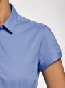 Рубашка хлопковая с коротким рукавом oodji #SECTION_NAME# (синий), 13K01004-1B/14885/7001N - вид 5