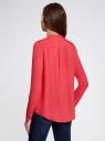 Блузка вискозная А-образного силуэта oodji #SECTION_NAME# (розовый), 21411113B/26346/4D00N - вид 3