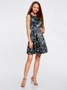 Платье приталенное с расклешенной юбкой oodji для женщины (серый), 11902151/24393/2519U