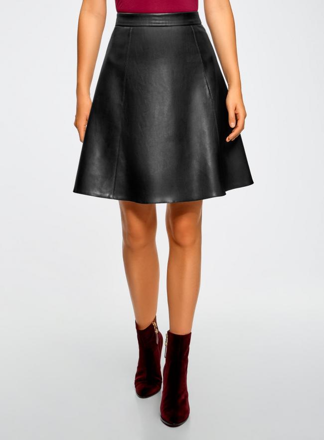 Юбка-трапеция из искусственной кожи oodji для женщины (черный), 18H00015/45901/2900N